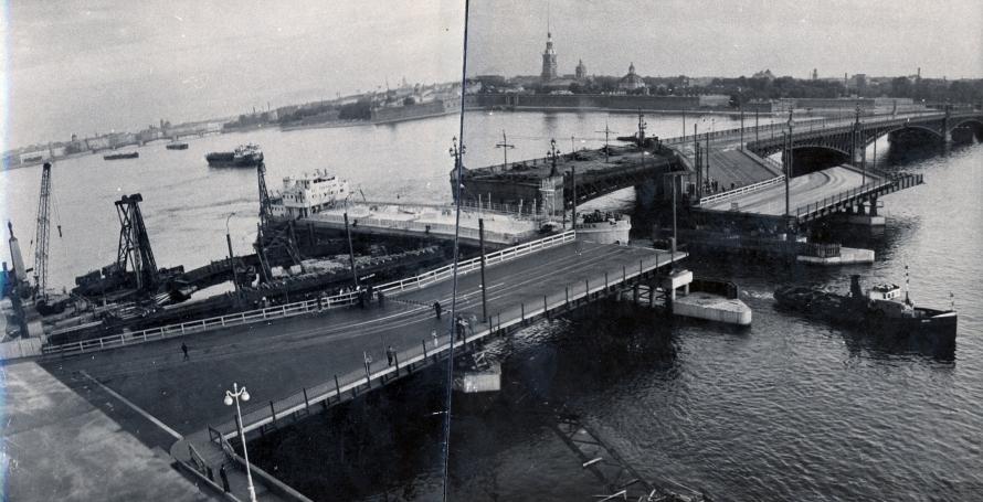 Реконструкция Троицкого моста 1966-1967  года