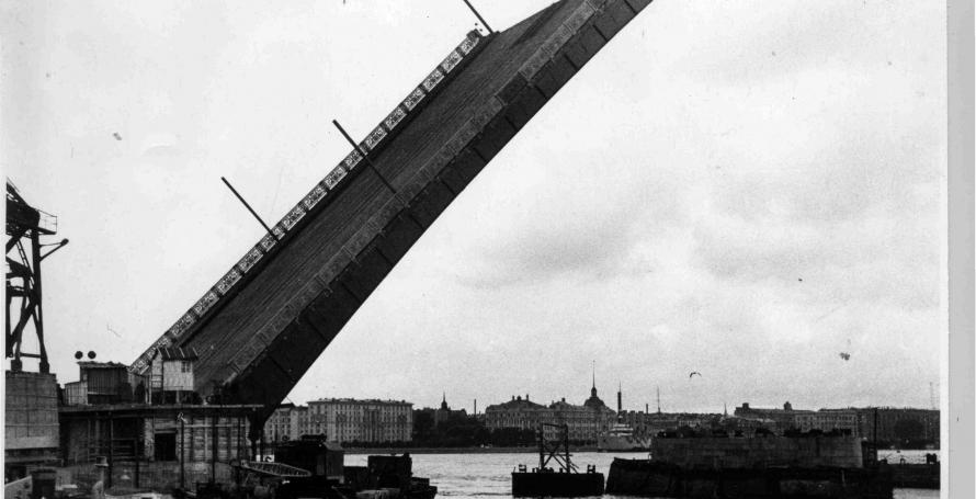 Реконструкция Литейного моста 1966 год