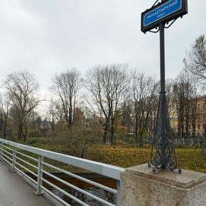 Монастырский мост