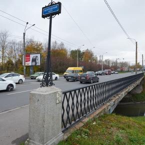 Белградский мост