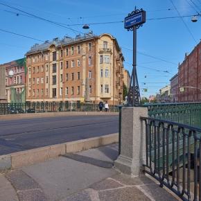 Мало-Калинкин мост