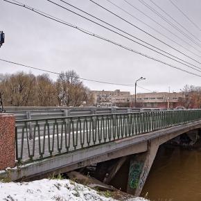 Авангардный мост