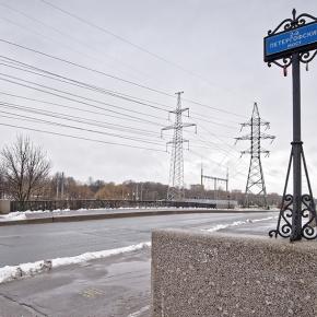 2-й Петергофский мост