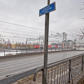 Большой Яблоновский мост