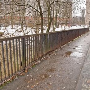 Уткин мост
