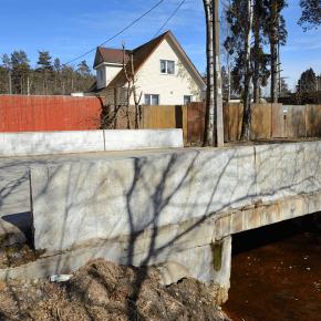 Мост на ул. Боровой