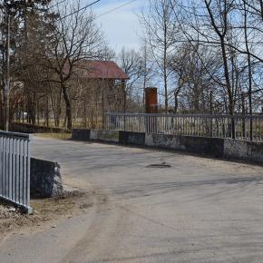 Мост на ул. Морские Дубки