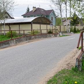 Мост по ул. Нижней