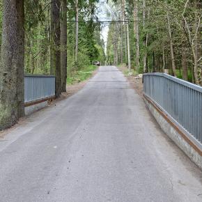 Мост по ул. Детской