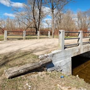 Мост по Бельведерской дороге
