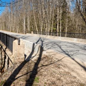 Мост по Иликовской дороге