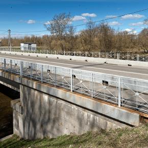 Мост по Нижней дороге