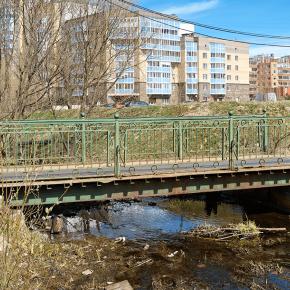 Мост по ул. Грибоедова