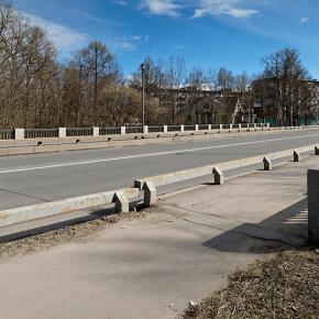 Мост по ул. Мичурина