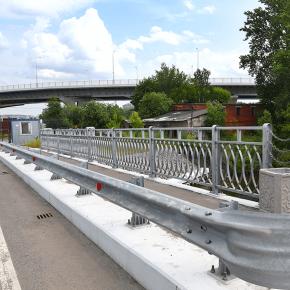 Серный мост