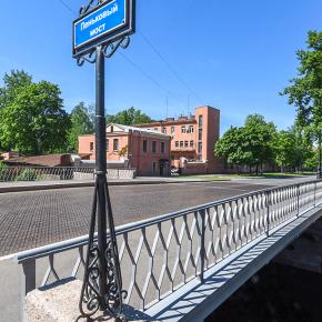 Пеньковый мост (Кронштадт)