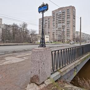Мост Подвойского