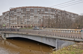 Товарищеский мост  через Оккервиль
