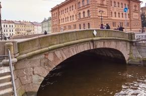 1-й Зимний мост через Зимнюю Канавку
