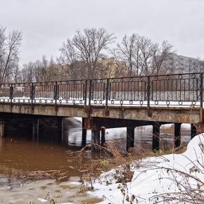 Поселковый мост