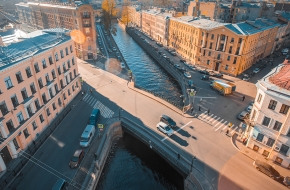 Демидов мост через Канал Грибоедова