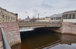 Геслеровский мост